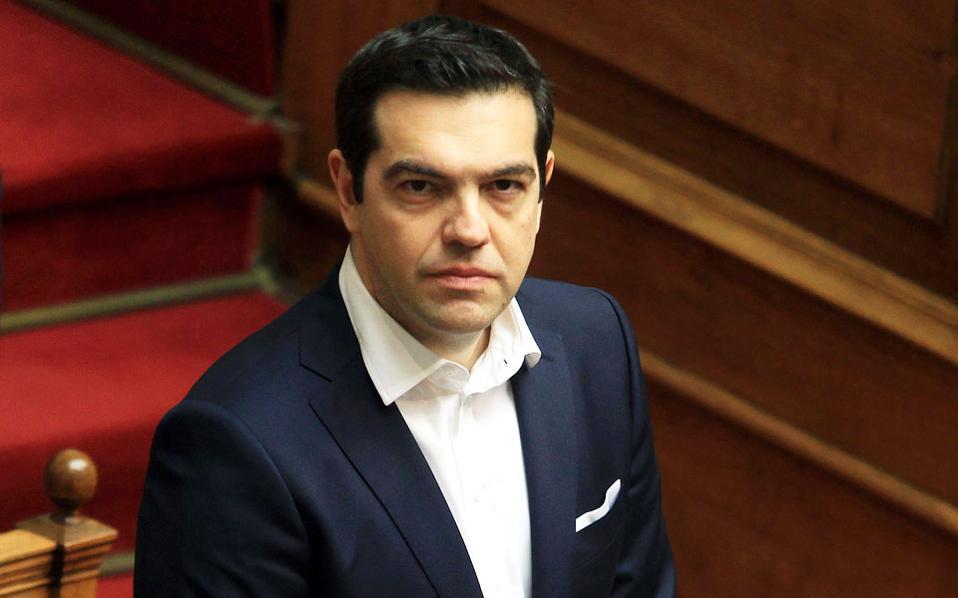 Tsipras Meis'ten mesaj gönderdi: Kimseden korkumuz yok!