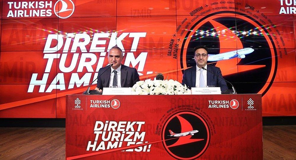 """""""Bundan sonra 'Turkey' yerine 'Turkish' olsun diyoruz"""""""