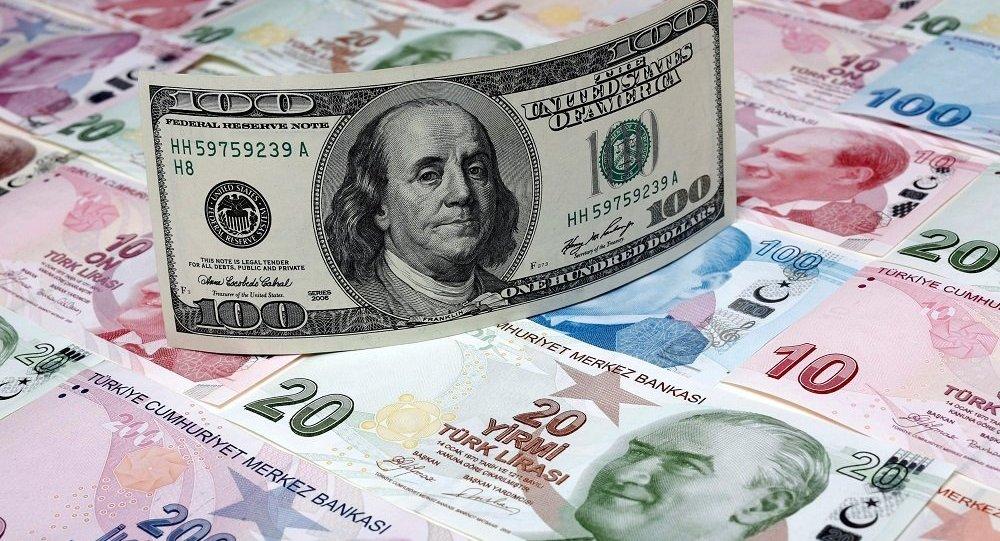 Dolar/TL yeni haftaya hafif düşüşle başladı