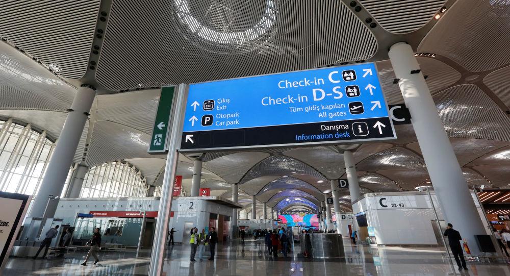 İstanbul Havalimanı'nda dükkanlara asma kilitli koruma