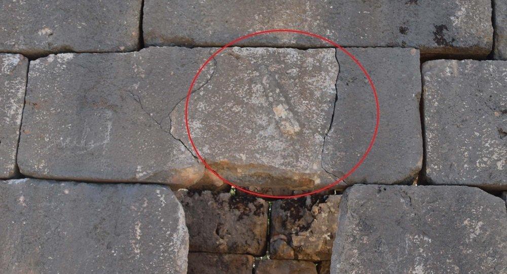 'Herakles'in sopası' Adıyaman'da bulundu