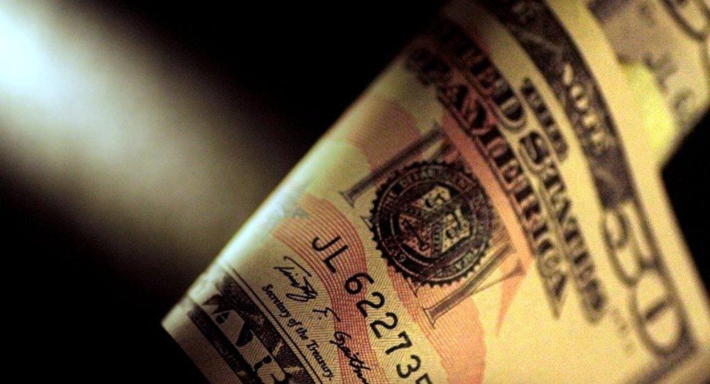 Doların 5.40'ın altındaki seyri sürüyor