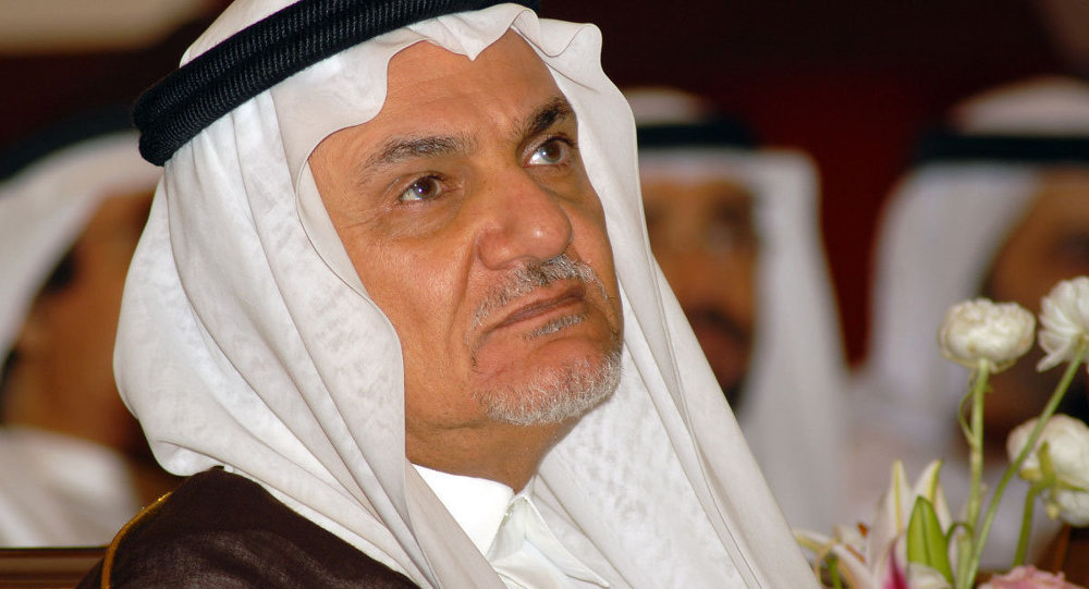 Eski Suudi Arabistan İstihbarat Başkanı: Riyad bağımsız bir Kaşıkçı soruşturmasını asla kabul etmez