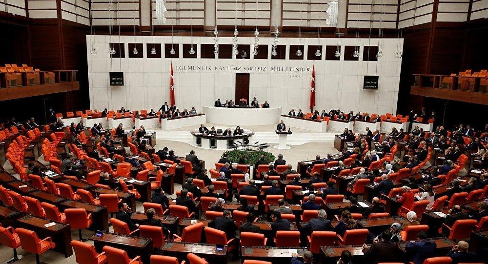 Nadir görülen hastalıklar için Meclis araştırma komisyonu kurulması kararı Resmi Gazete'de