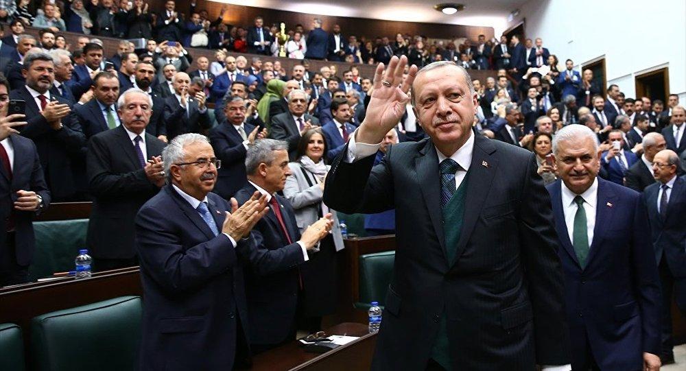 Erdoğan, konuşmayı iptal etti