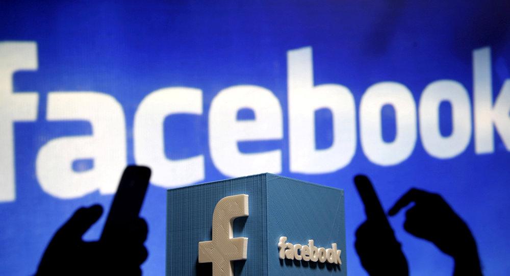 Güvenlik uzmanları uyardı: 'Facebook şifrenizi değiştirin'