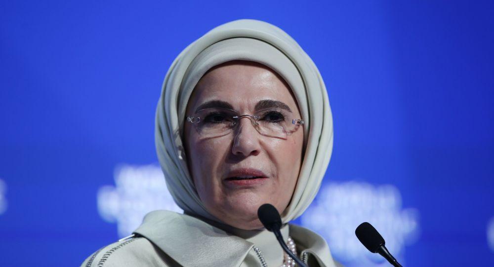 Emine Erdoğan'a Dünya İnsaniyet Forumu'ndan 'Fark Yaratan' ödülü verilecek
