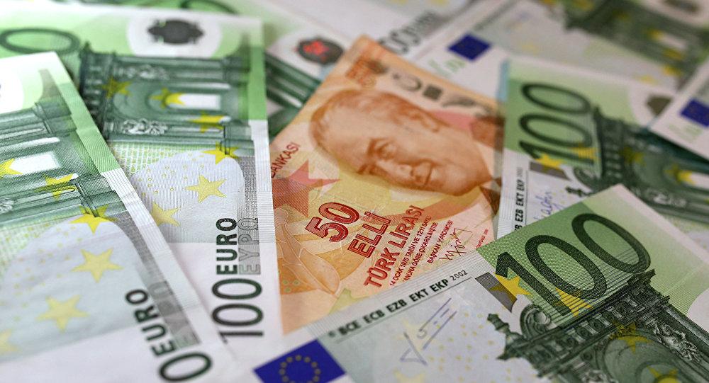 Hazine, kamu bankaları için 3.7 milyar euro tutarında DİBS ihraç edecek