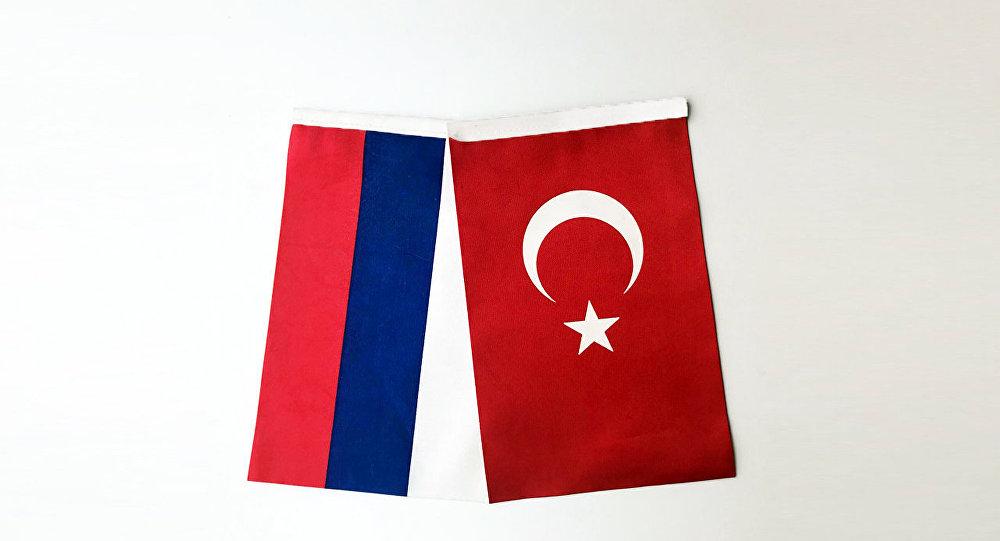 Rusya Ulusal Muhafızlar Birliği Türkiye'de