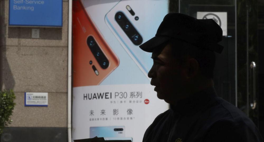 Huawei'nin patronundan kara liste yorumu: ABD bizim gücümüzü hafife alıyor