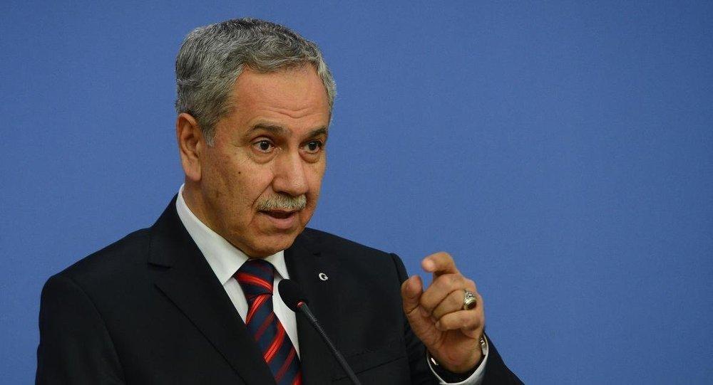 Ankara'da sürpriz randevu iddiası