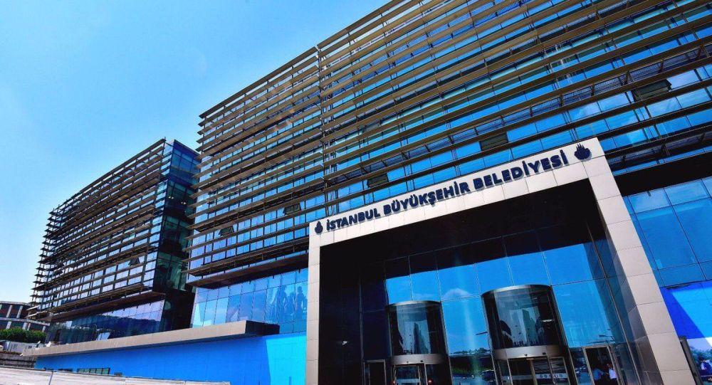 AK Parti'den İBB'nin mali durumu kitabı: Toplam borç 23 milyar 946 milyon 511 bin 951 lira