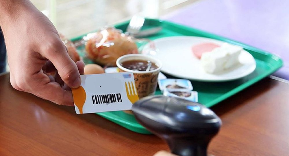 'Yerli ve milli' yemek kartı geliyor: İstanbulkart olarak da kullanılabilecek