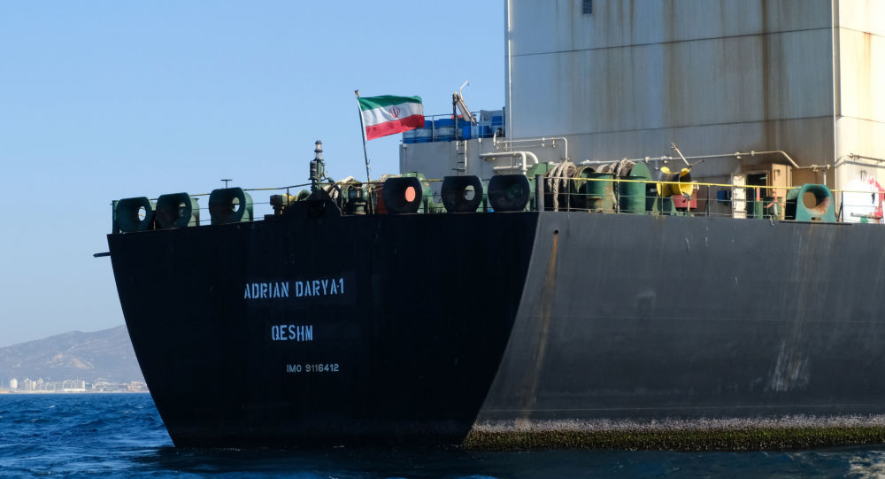 45 günlük alıkoyma sona erdi: İran tankeri Cebelitarık'tan ayrıldı