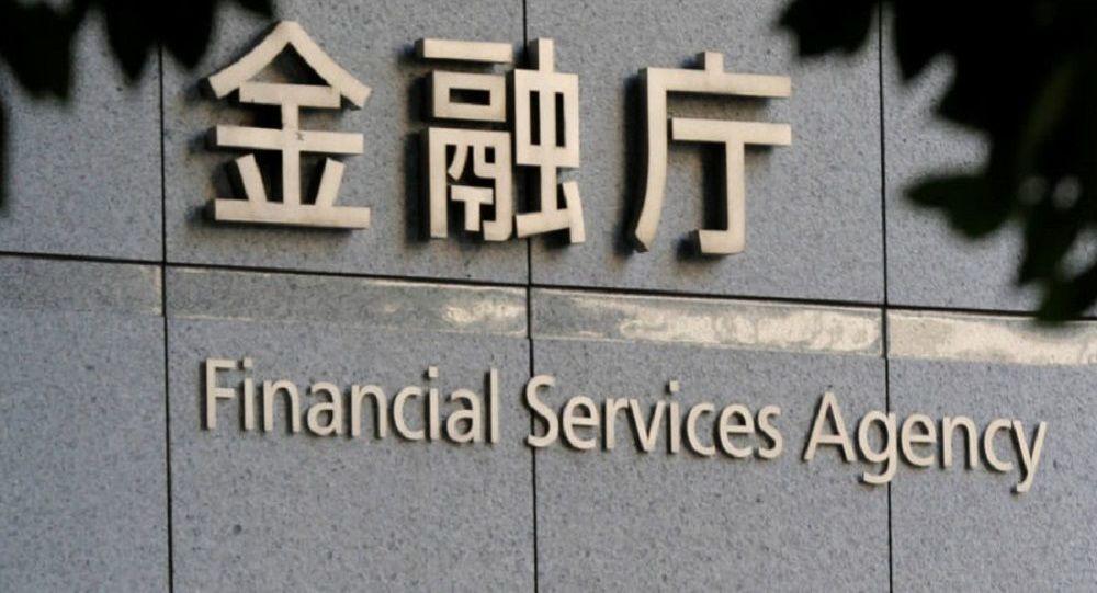 Yerli kredi derecelendirmede yeni model: 'Türkiye, Japon reyting şirketini alacak'