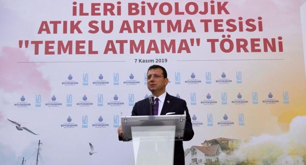 İmamoğlu: Bir önceki İSKİ yönetiminin, maliyeti 1.5 milyar TL'yi aşan projesini iptal ettik