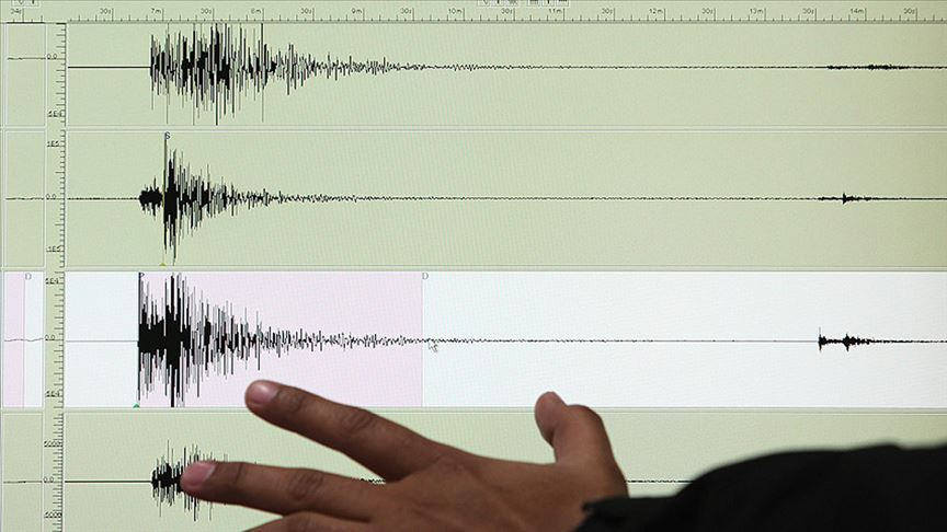 İran'da 5,9 büyüklüğünde deprem: 6 ölü