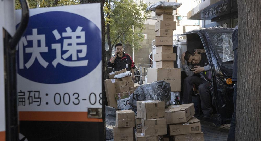 Alibaba, Bekarlar Günü rekoruna koşuyor: 1 saatte 14 milyar dolar satış yapıldı