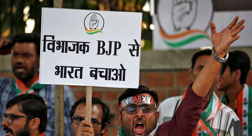 Hindistan'da vatandaşlık yasasında değişiklik öngören tasarı parlamentonun üst kanadından geçti