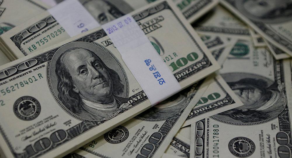 Dolar/TL, 3.96 seviyesinde
