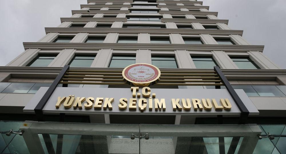YSK seçime girebilecek 15 partiyi açıkladı