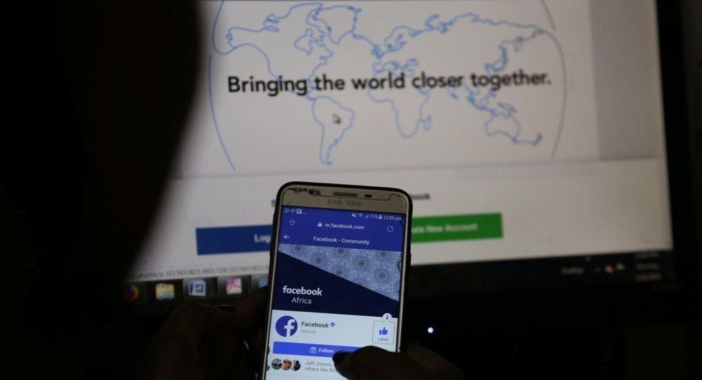 Facebook koronavirüsle ilgili yanlış bilgilerle mücadele edecek