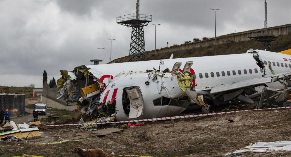 İstanbul İl Sağlık Müdürlüğü: Hastaların otobüsle hastaneye taşındığı iddiaları gerçek dışı