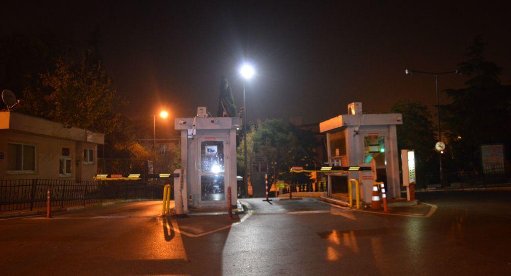 Çapa Tıp Fakültesi'nde rüşvet operasyonu: 'CZN' Burak'ın annesi tutuklandı