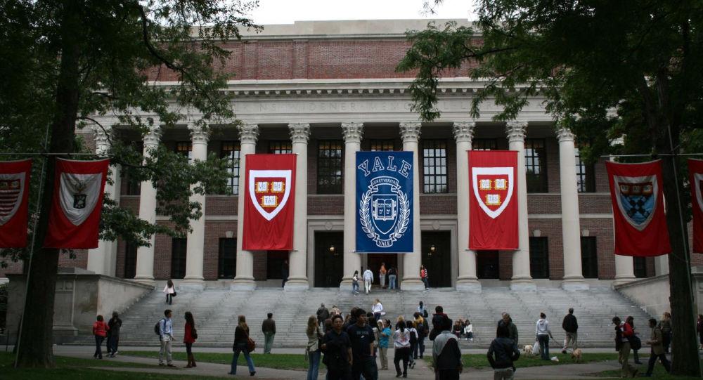 Harvard ile Yale üniversitelerine 'gizli fon' soruşturması