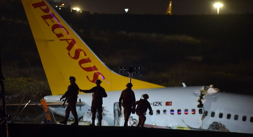 Yardımcı pilot: Kule 'Pas geçin, inmeyin' talimatı vermedi