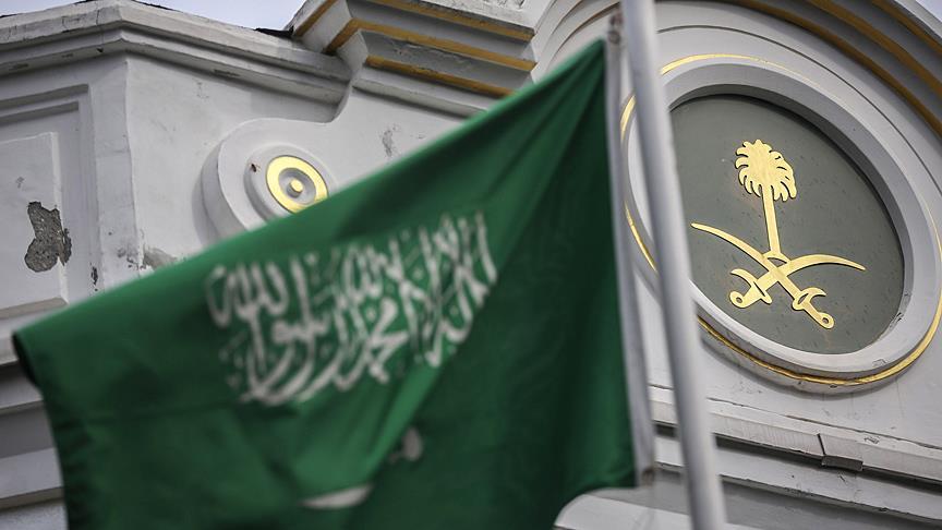 Salgın ve petrol fiyatları Suudi Arabistan'ı vurdu: KDV üçe katlandı