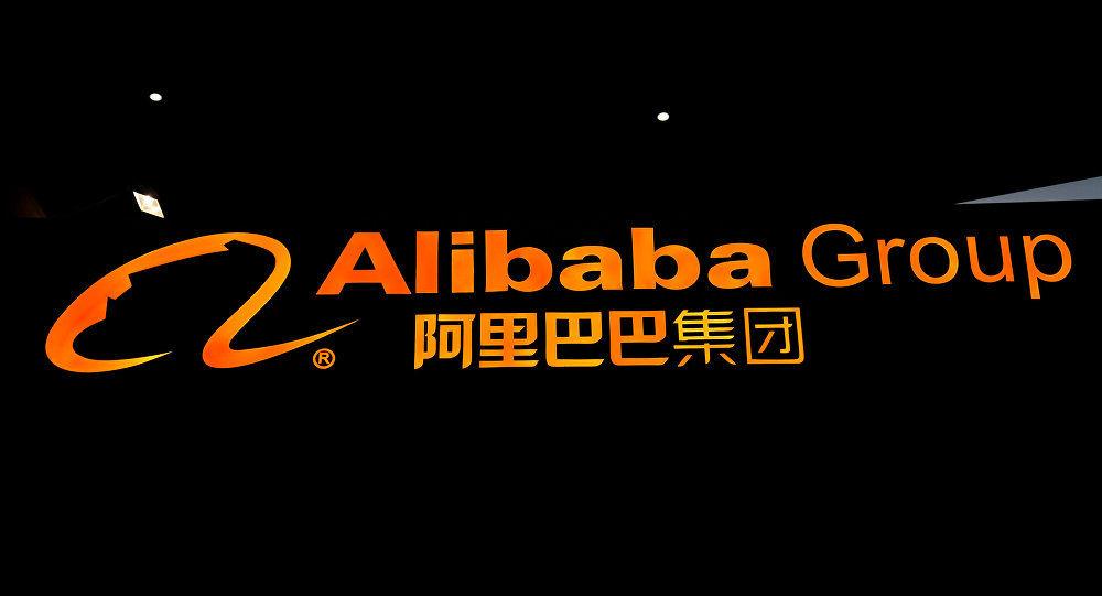 Alibaba'dan Türkiye'ye bulut hizmeti yatırımı